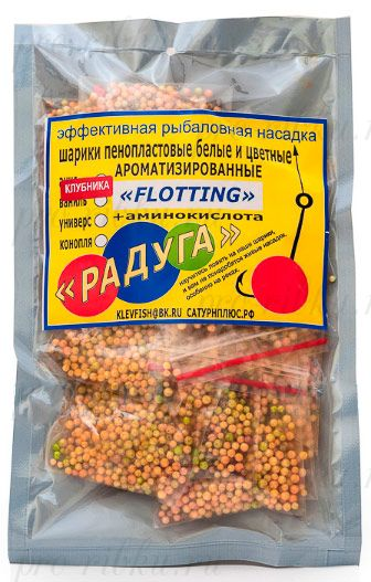 Шарики пенопластовые цветные SATURN (клубника)