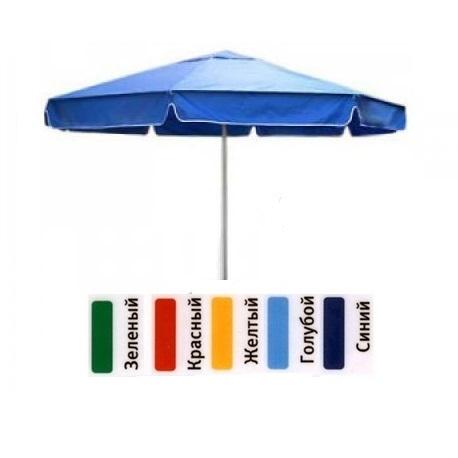 Зонт торговый уличный круглый диаметр D=3 м. Усиленный