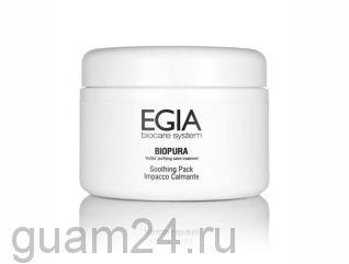 EGIA Маска успокаивающая Calming Pack, 250 мл. код FPS-55