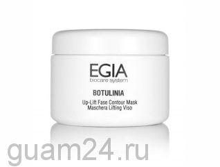 EGIA Лифтинг-маска моделирующая Up-Lift Face Contours Mask, 250 мл. код FPS-50