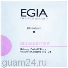 EGIA Маска успокаивающая антиоксидантная (анти-стресс маска) Calming peel-off mask, 30 г. код FPS-69, 300 гр.-пакет , код FPS-69--2, ; 500  гр.-банка  код FPS-69-1