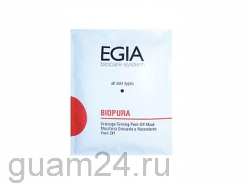 EGIA Маска ремоделирующая дренажная Drainage firming peel-off mask, 30 г. код FPS-70,