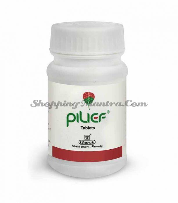 Пайлиф Чарак Фарма от геморроя | Charak Pharma Pilief Tablet