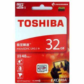 Карта памяти TOSHIBA MicroSDHC 32GB Cl.10 до 48 MB/s UHS-I M301