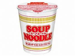 Суп-лапша со вкусом креветки 57 гр