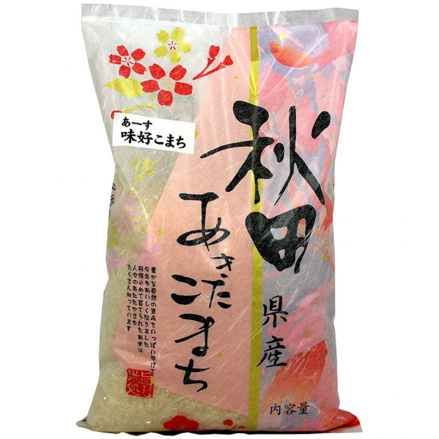 Японский Рис Акита Комачи, 2 кг.
