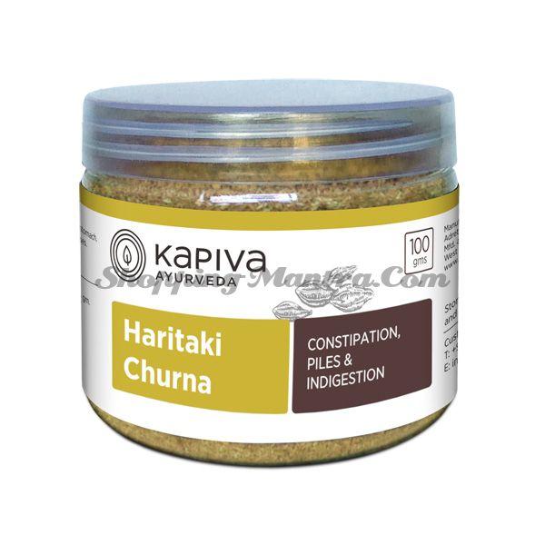 Харитаки чурна Капива Аюрведа для пищеварения   Kapiva Ayurveda Haritaki Churna