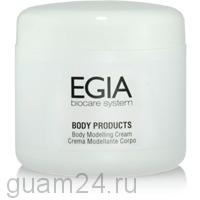 EGIA  Крем для коррекции фигуры  Body Modelling Cream, 250 мл код BPS-05