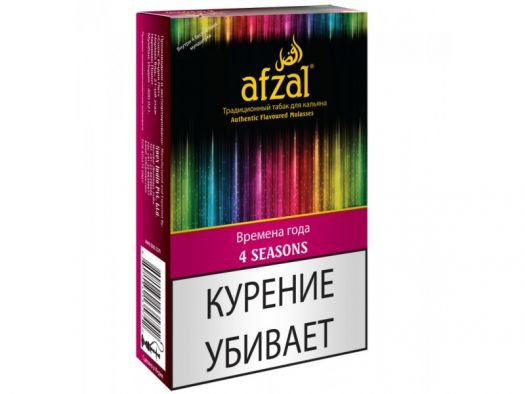 Табак для кальяна Afzal 4 Seasons