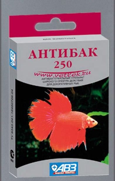 Антибак 250
