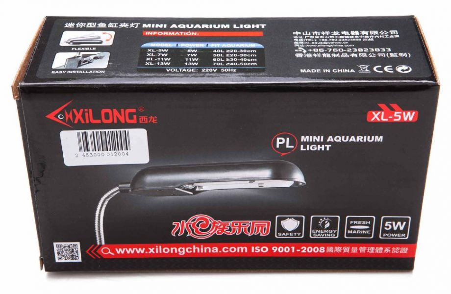 Xilong Mini Aquarium Light 5W /11W