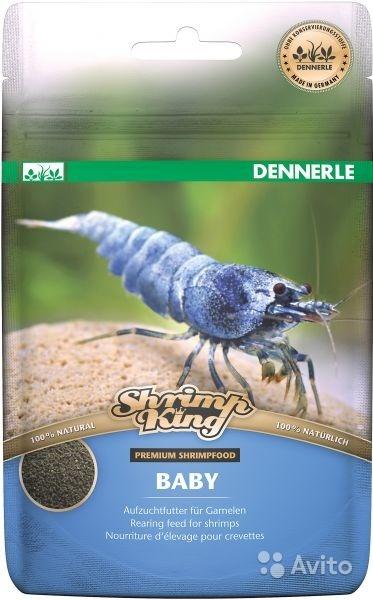 Корм для креветок Dennerle Shrimp King Baby 30г