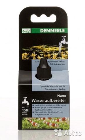 Кондиционер для воды  Dennerle Nano Water Conditioner