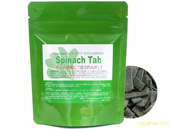 Ebita Breed Spinach Tab 50g