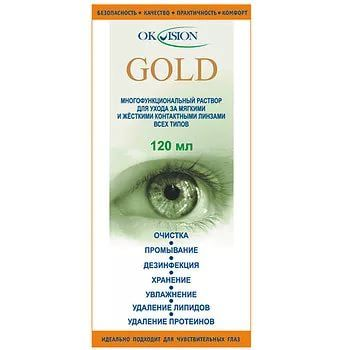 OK Vision gold