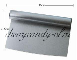 Скребок кондитерский металлический