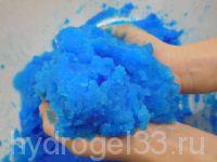 детский гидрогель синий