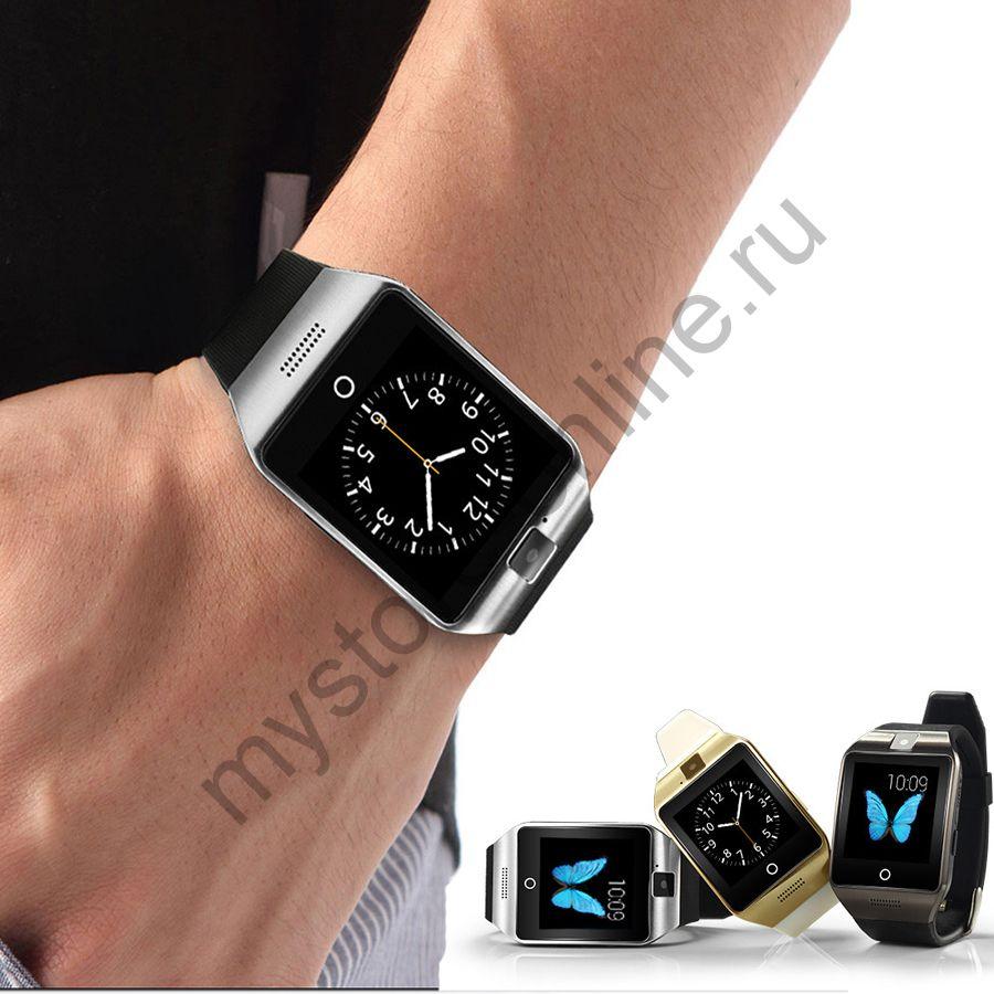 Умные часы SmartWatch Q18S