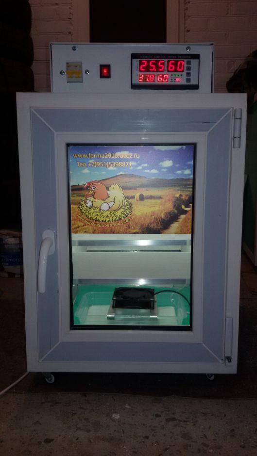 Инкубатор фермерский ТЖУ- 264