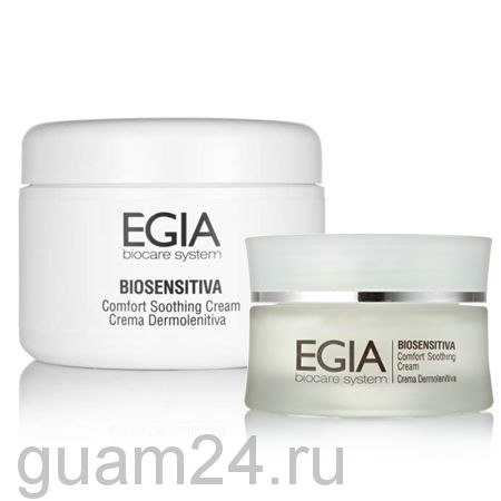 EGIA Крем легкий успокаивающий Comfort Soothing Cream, 50 мл код FP-46