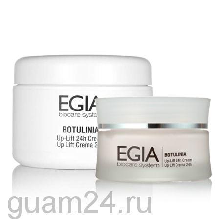 EGIA Крем насыщенный для глубокого увлажнения кожи Up-Lift 24h Cream, 50 мл. код FP-04 , 250 мл. код FPS-04