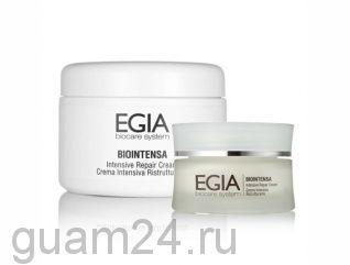 EGIA Крем осветляющий  Clarifyng Cream, 50 мл код FP-64