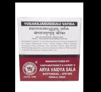 Йогарадж Гуггул Коттаккал Арья Вайдья Сала | AVS Kottakkal Yogaraja Gulgulu Vatika