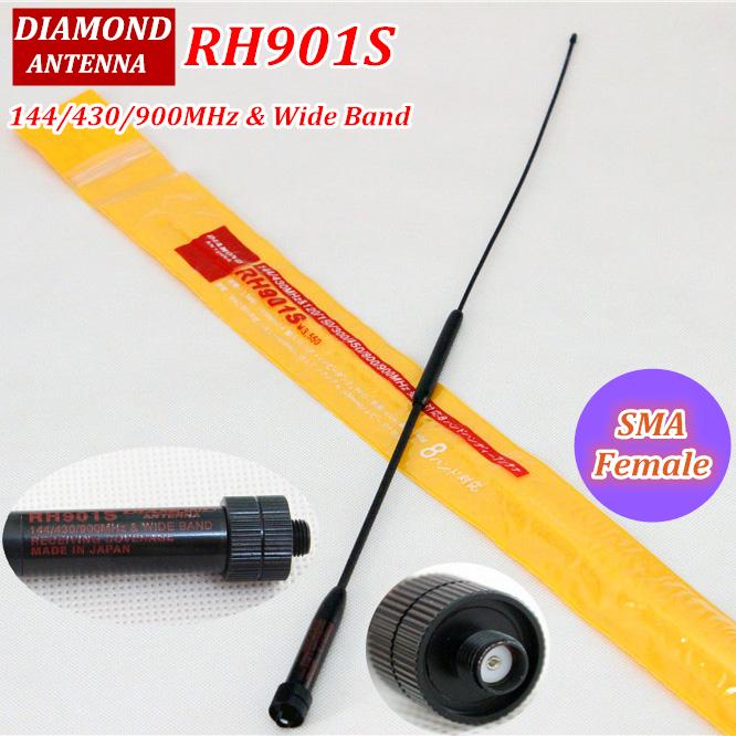 Трехдиапазонная антенна Diamond RH-901s