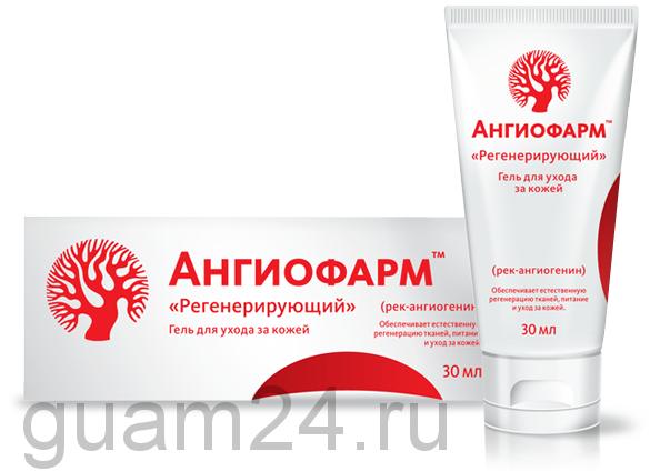 Ангиофарм Регенерирующий - гель для ухода за кожей (арт. 101, 30 мл)