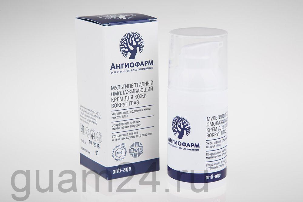 Мультипептидный омолаживающий крем для кожи вокруг глаз  Ангиофарм  (арт. 007, 30 мл)