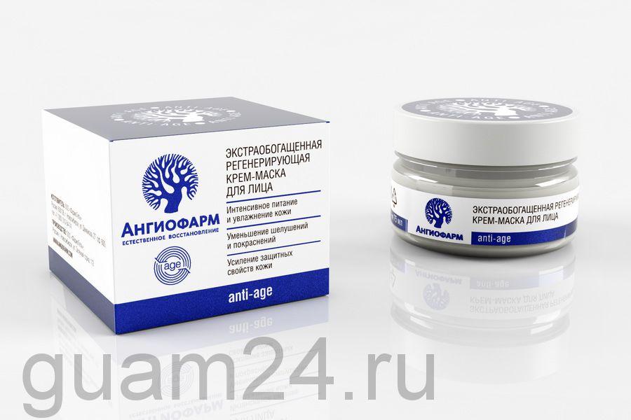 Экстраобогащенная регенерирующая крем-маска  Ангиофарм  (арт. 012, 75 мл)
