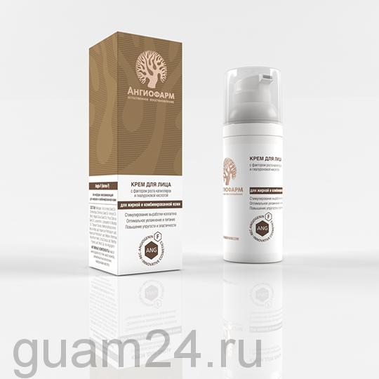ANGIOFARM Крем для лица Angio-F. Для жирной и комбинированной кожи лица (код.105, 50 мл)