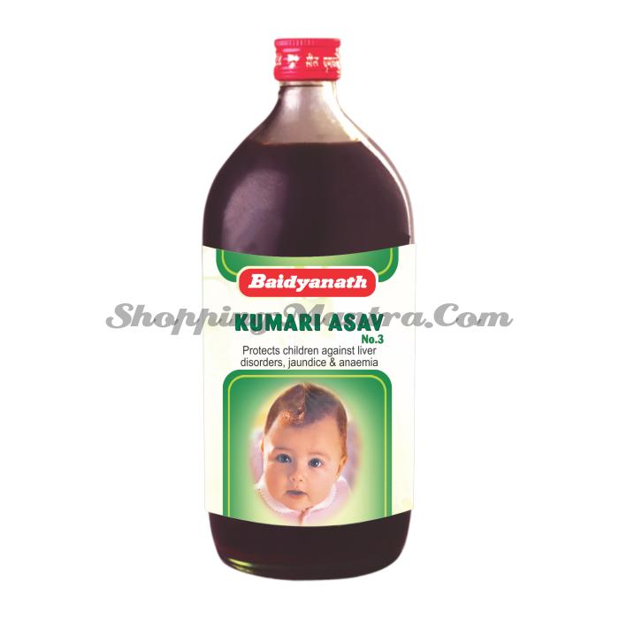Кумари Асава №3 Байдьянатх детский тоник для печени | Baidyanath Kumariasava No. 3