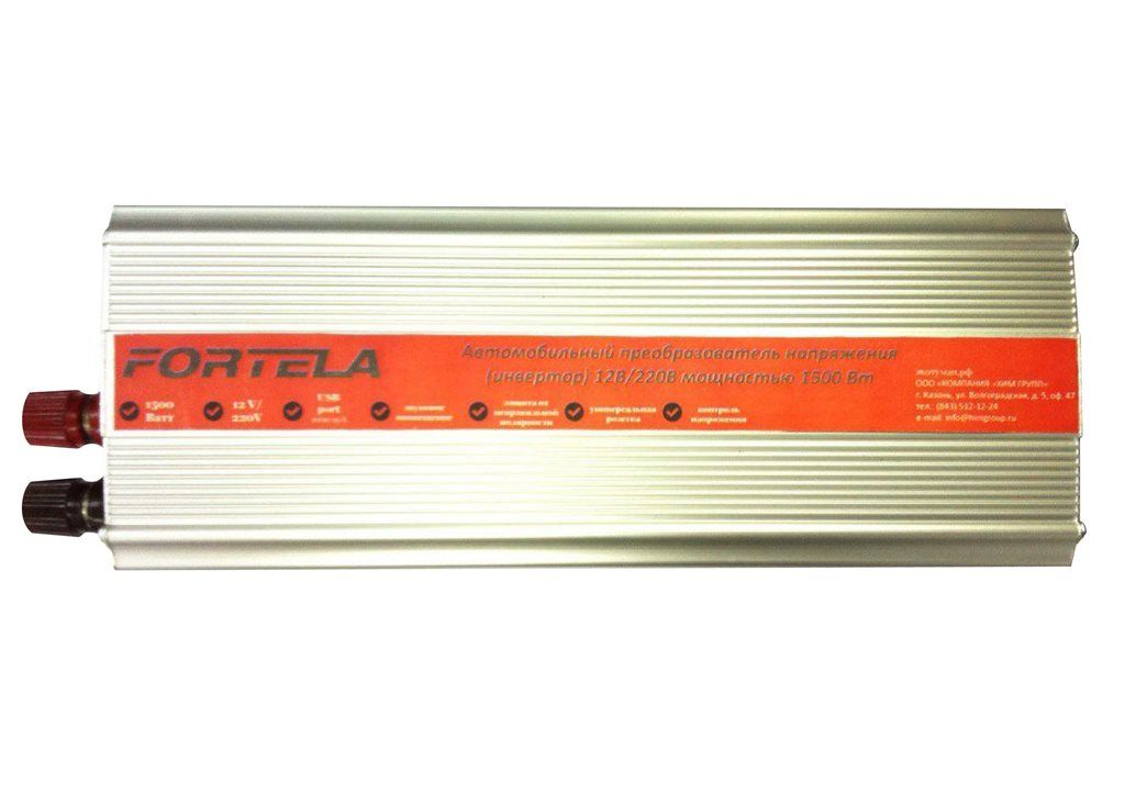 Инвертор FORTELA -1500W