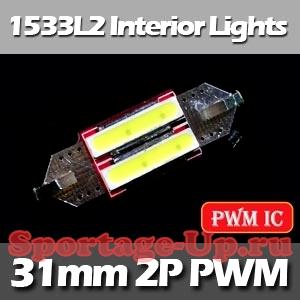 LED-подсветка ExLED 1533L2 2P, 31мм