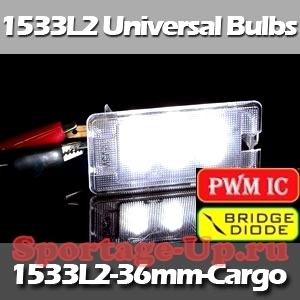 LED-подсветка багажника седанов ExLED 1533L2 3P, 31мм. с цоколем C5W
