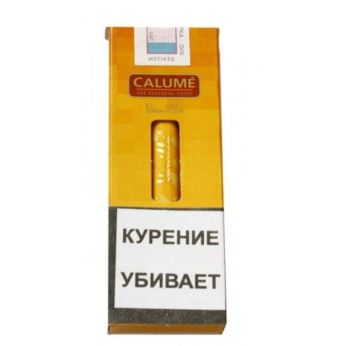 Сигариллы Calume Vanilla