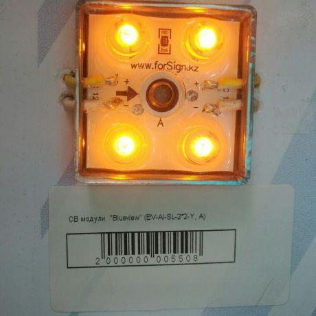 Светодиодный модуль SMD 3528, желтый