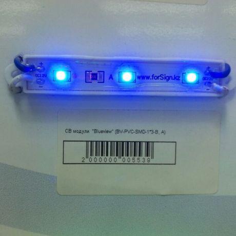 Светодиодный модуль BV-PVC-SMD-1*3-B, A, синий