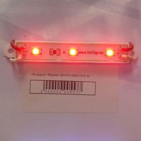 Светодиодный модуль BV-PVC-SMD-1*3-R, A, красный