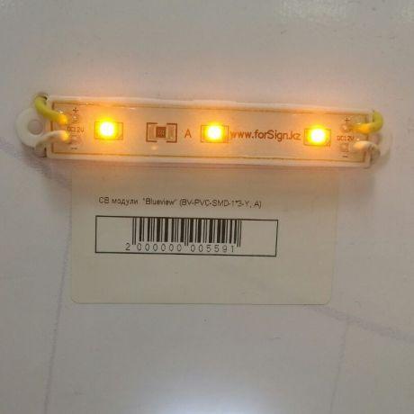 Светодиодный модуль BV-PVC-SMD-1*3-Y, A, желтый