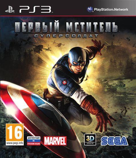 Игра Первый Мститель Суперсолдат (PS3)