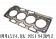 Прокладка головки блока цилиндров (ГБЦ) (1.6/1.8) chery tiggo 481H-1003080