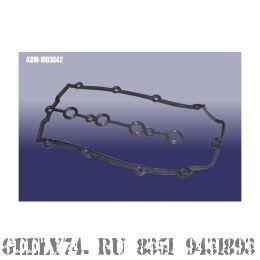 Прокладка крышки клапанной chery tiggo 1.6, 1.8