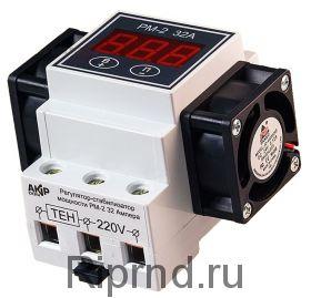 Регулятор мощности РМ-2-32А (РМ-2 на 32А)