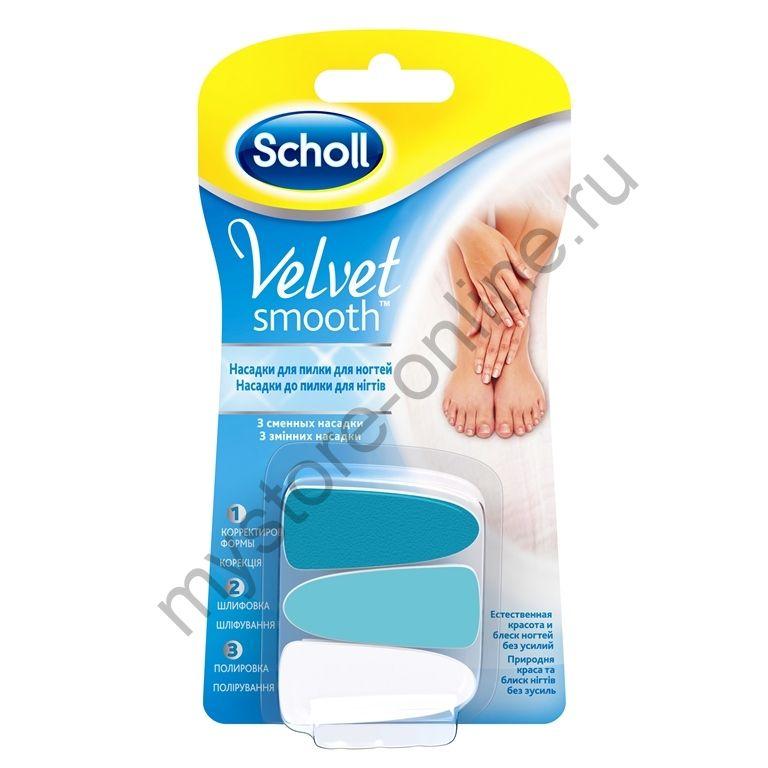 Насадки для пилки для ногтей Velvet Smooth