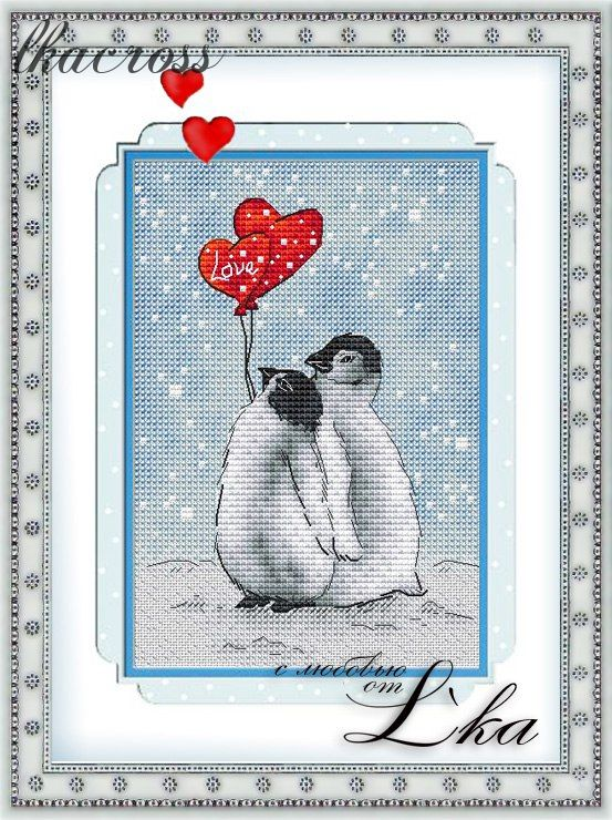 """Together forever"". Digital cross stitch pattern."