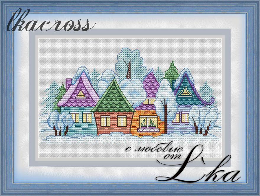 """Little village"". Digital cross stitch pattern."