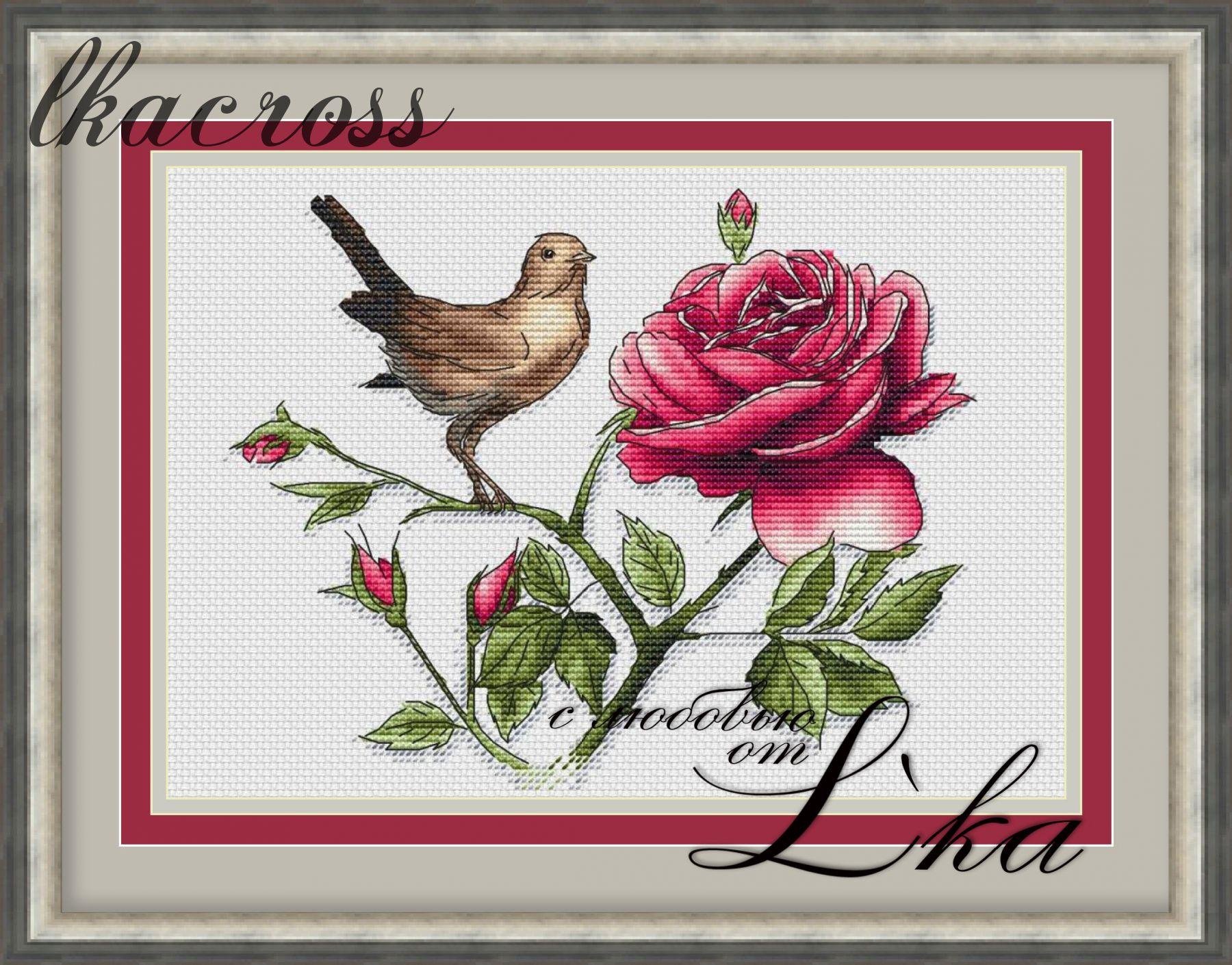 nightingale and the rose The nightingale and the rose is one of his fairy tales, of which he wrote a collection a story about love and sacrifice and the risk that that sacrifice will be undeserved and unappreciated the only one in this story who understands love is the nightingale.