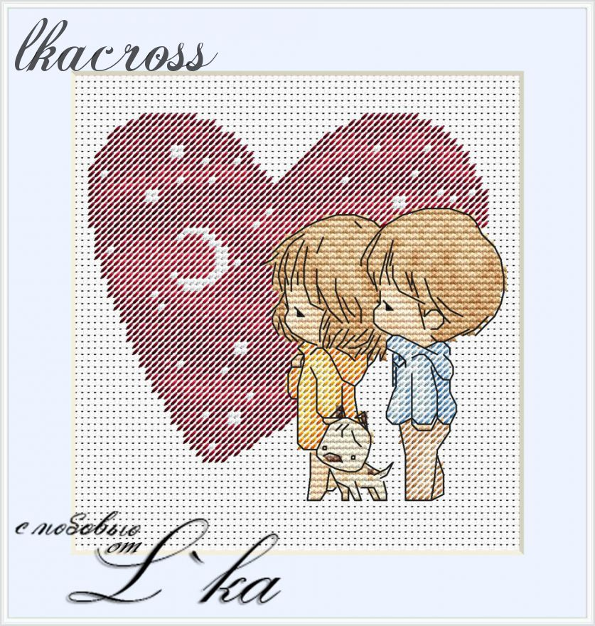 """Heart"". Digital cross stitch pattern."